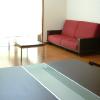 ソファ type 2 ダイニングテーブル&ダイニングチェア小
